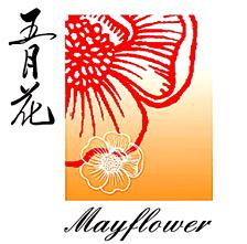 Mayflower Takeaway